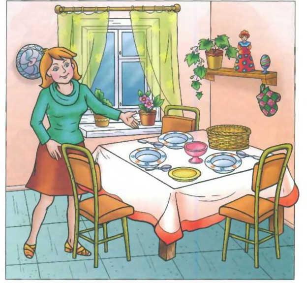 Partes de la casa comedor imagui for Dining room y sus partes