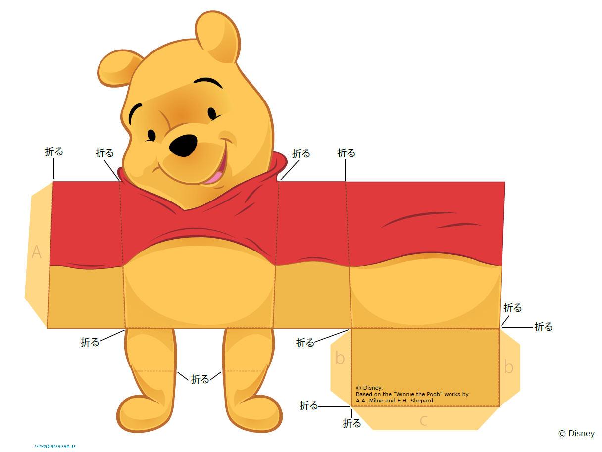 Dibujos Para Colorear De Amor De Winnie Pooh Bebe ~ Ideas Creativas ...